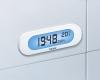 Кухонные весы Beurer KS600